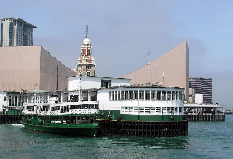 800px-Tsim_Sha_Tsui_Star_Ferry_Pier