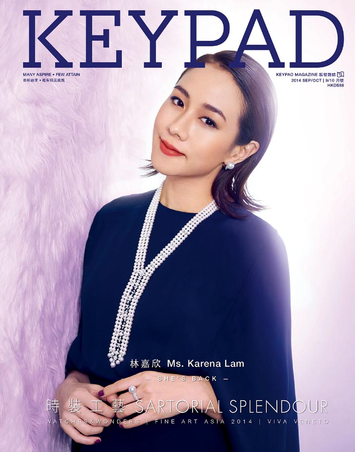 _issue cover
